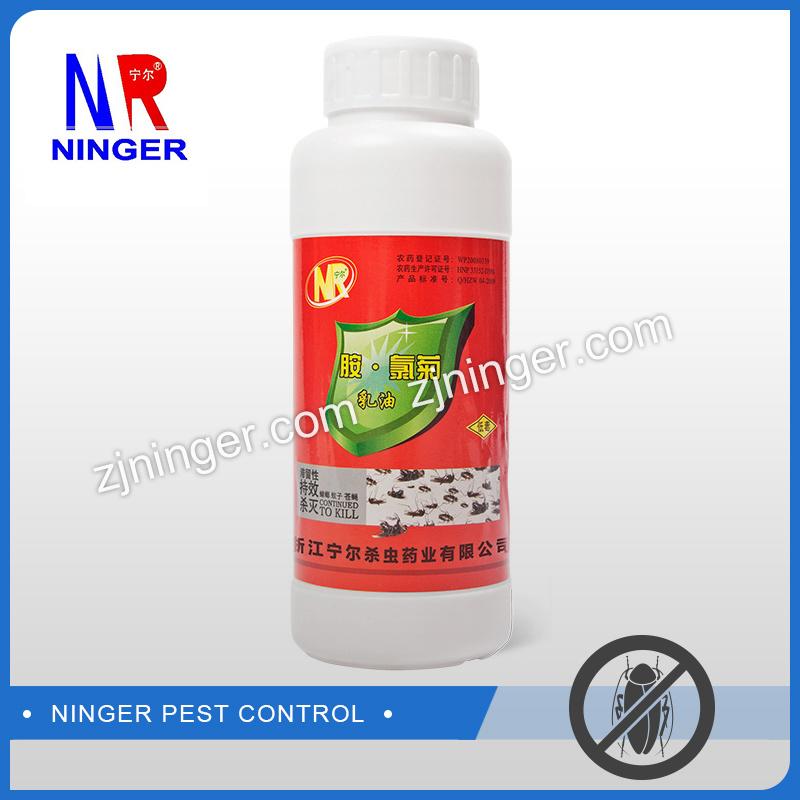 Insecticide 15% Ec Tetramethrin Permethrin Pesticide for Indoor Use