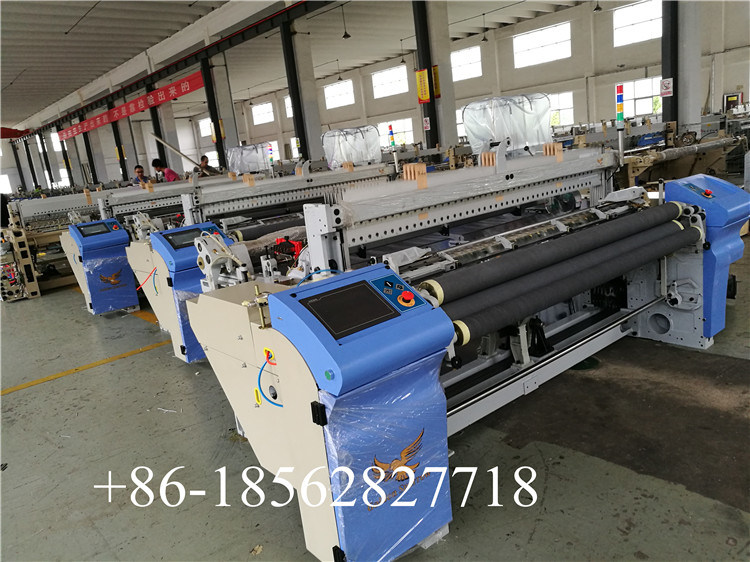 Air-Jet Loom Textile Machine for Fabric Woven China