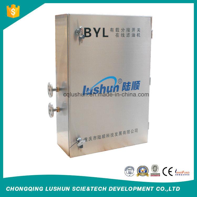 on-Load Tap Changer Oil Filter Oil Filtration Machine Oil Decanter
