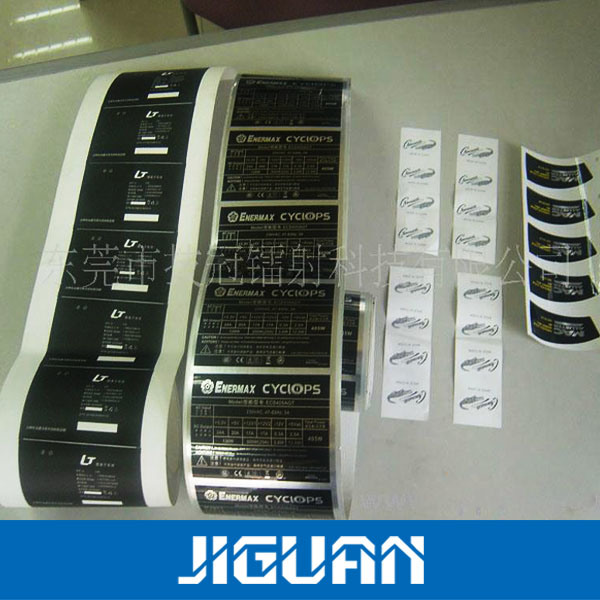 Glossy Silver Foil Printable Electronic Label Sticker