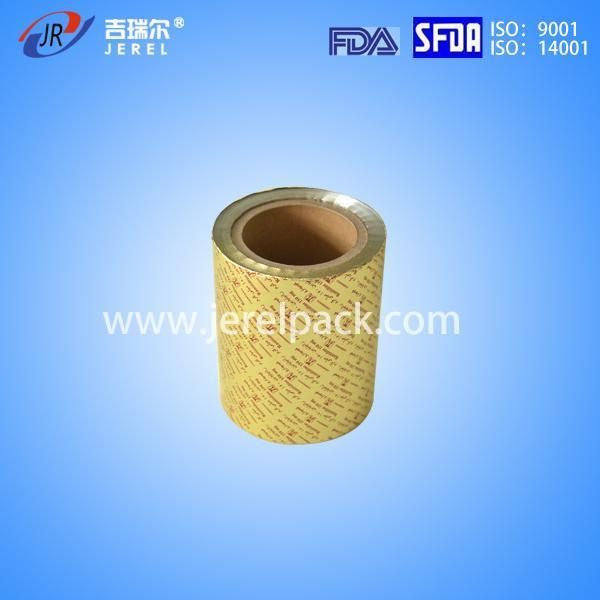 Pharmaceutical Special Manufacturer for Printed Aluminum Foil