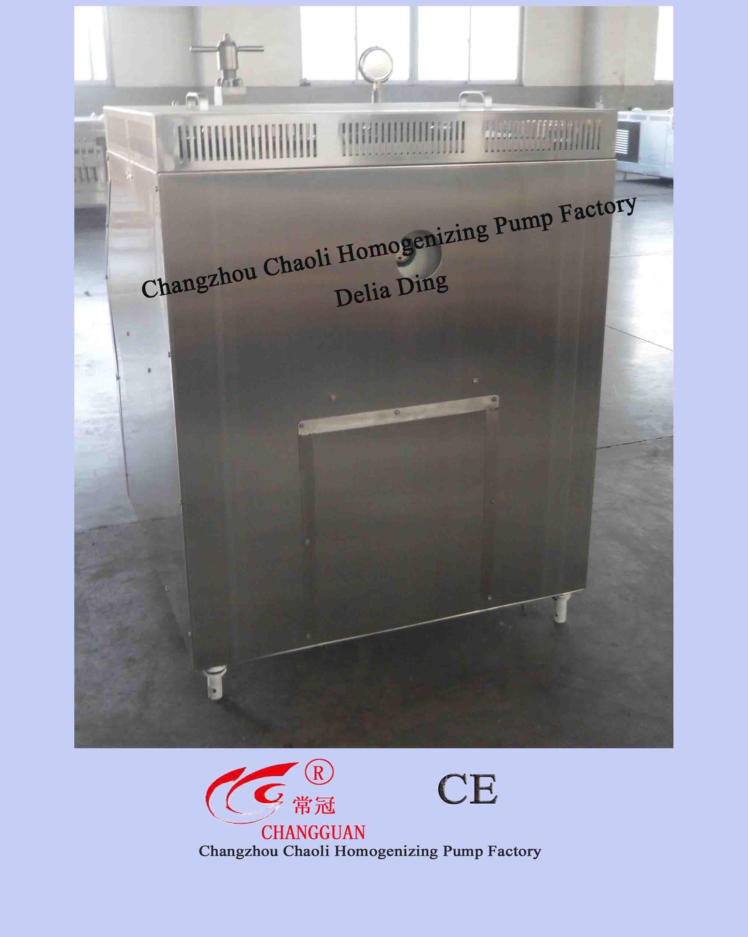 3000L/H 25MPa Hand Operated Ice Cream Homogenizer (GJB3000-25)