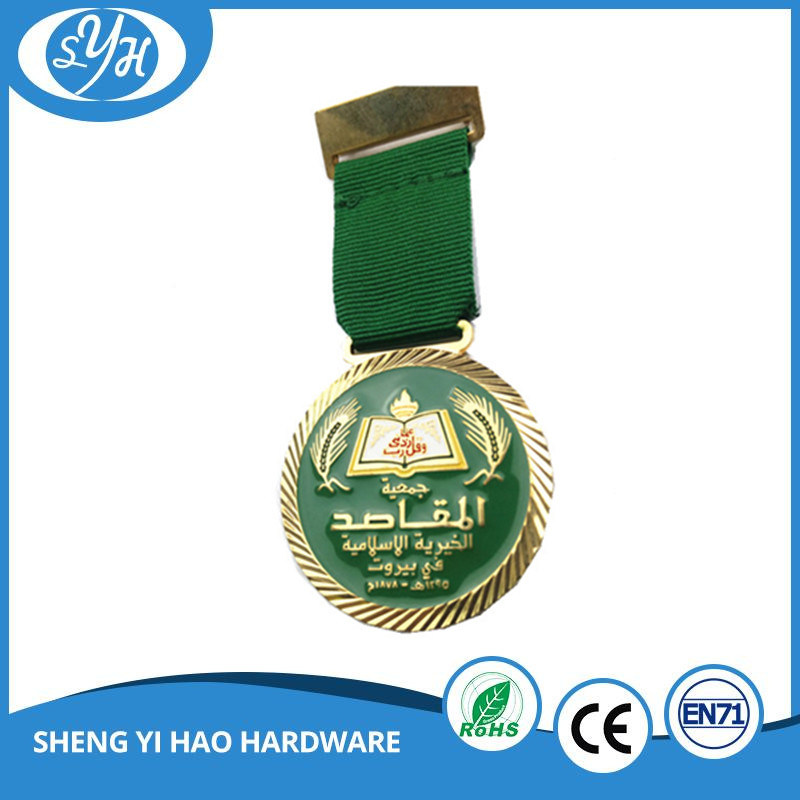 High Quality Gold Enamel Sports Medal for Souvenir