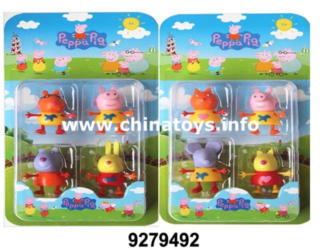 "2""Pig Doll, Promotion Gift, Plastic Doll Toys Novelty Gift (9279492)"