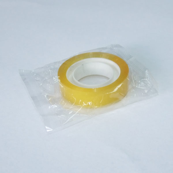 School Tape (ST-BX-003)