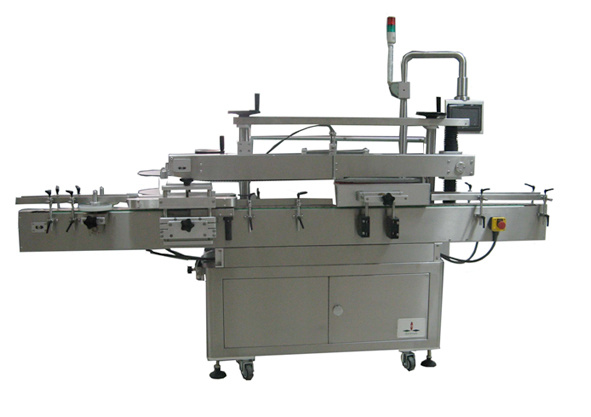 Santuo Intelligent Wrap Around Labeling Machine/Labeler