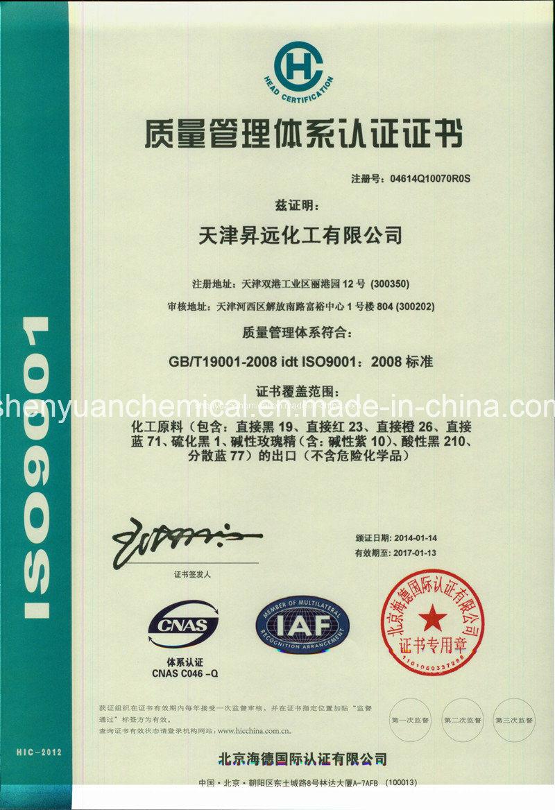 Sulphur Black 1 Liquid (Dextrose) for Textile and Paper