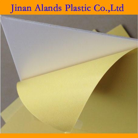 Self Adhesive PVC Photo Album Sheet