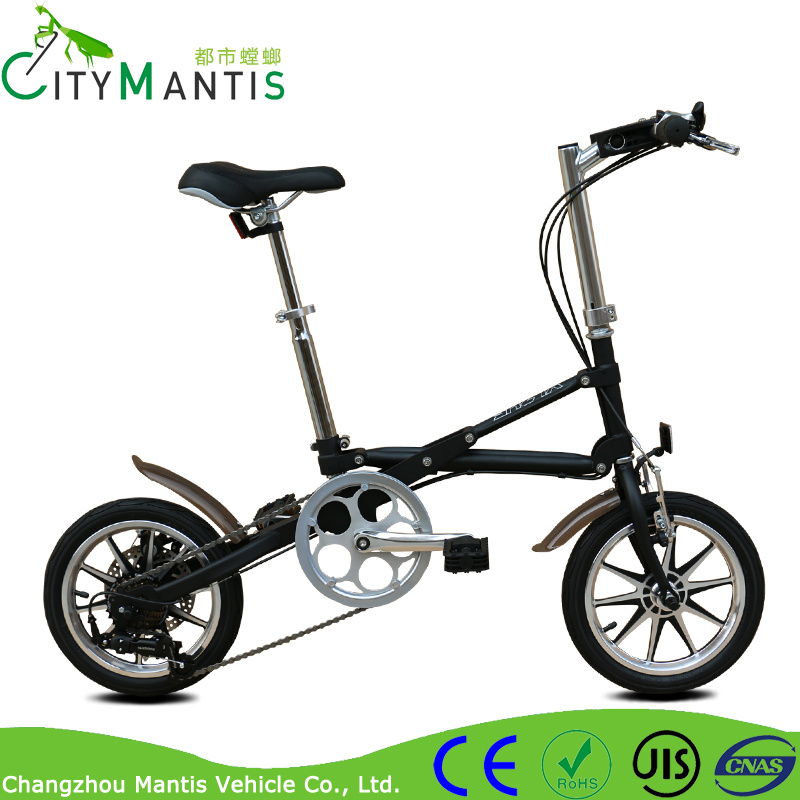 14inch Adults One Second Folding Bicycle with Shimano 7 Speed