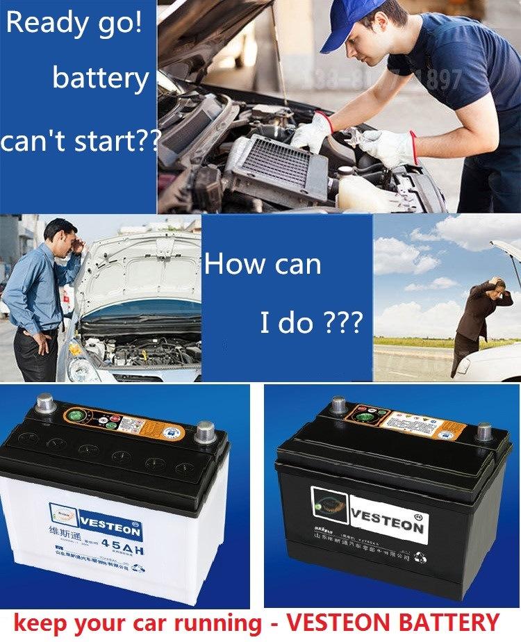 DIN Car Battery 12V72ah 268X175X190