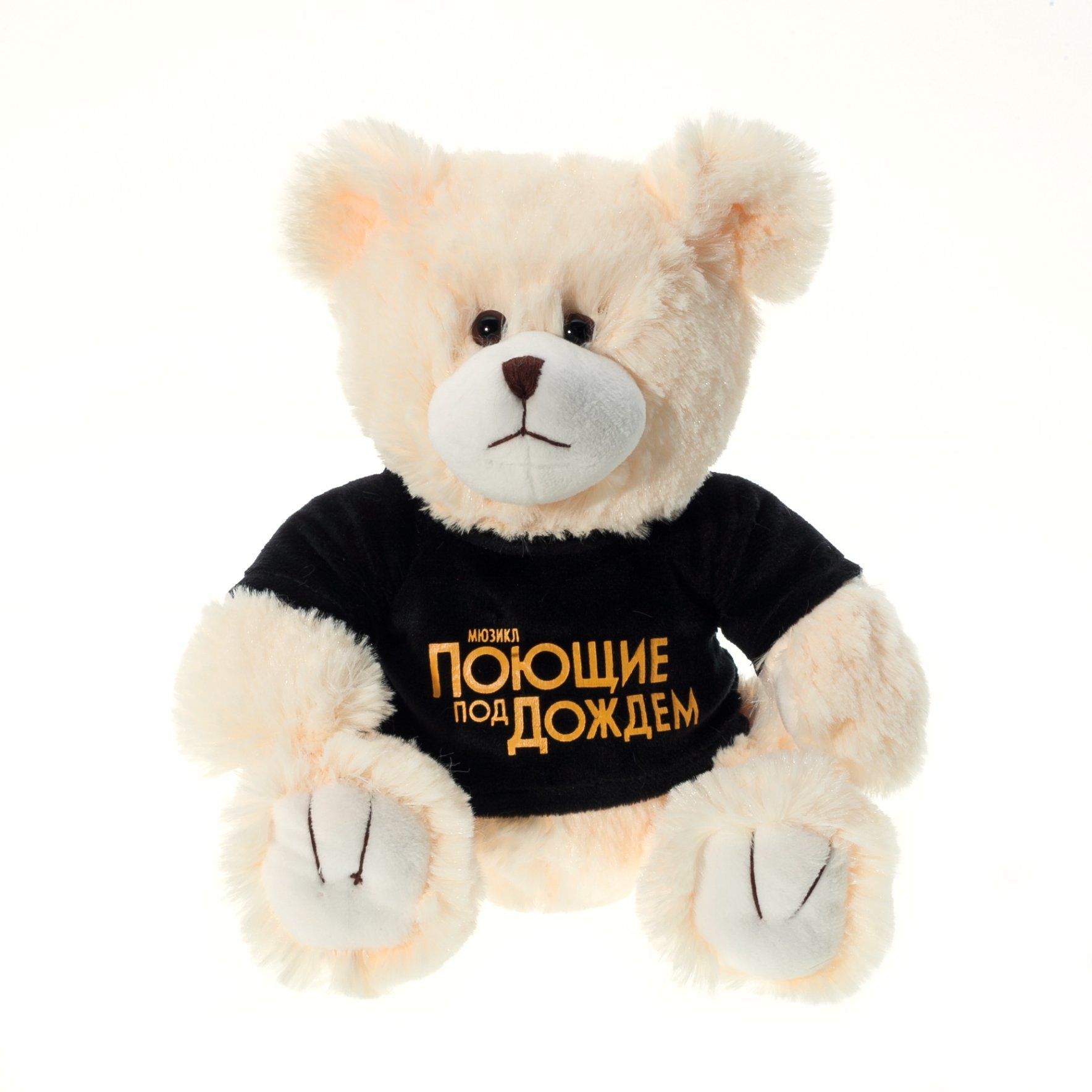 Cuddle Super Soft Plush Toy Teddy Bear