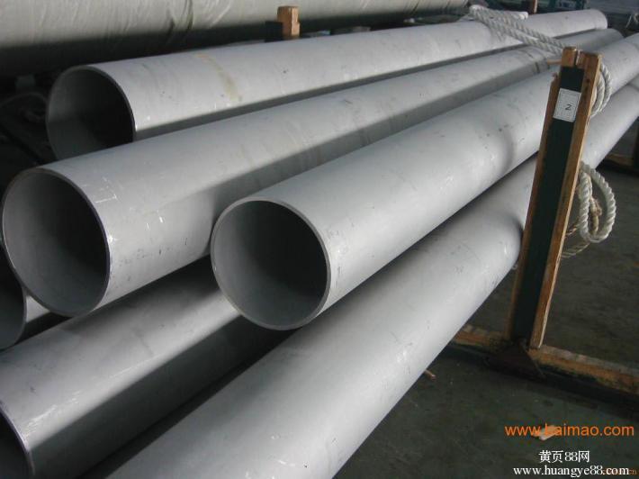 Big Diameter Stainless Steel Tube