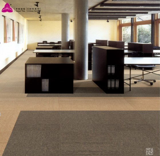 china commercial pp office carpet tile fp1116 china
