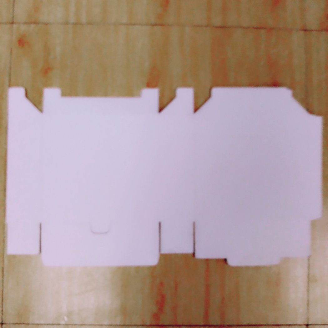 Xcs-780lb Carton Paper Folder Gluer Machine
