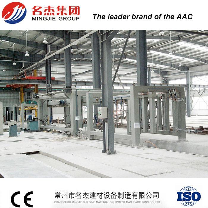 ODM Autoclaved Aerated Concrete Equipment Sand Lime Block Machine