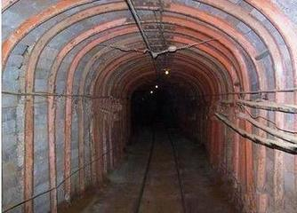 U Beam for Mining Tunnel