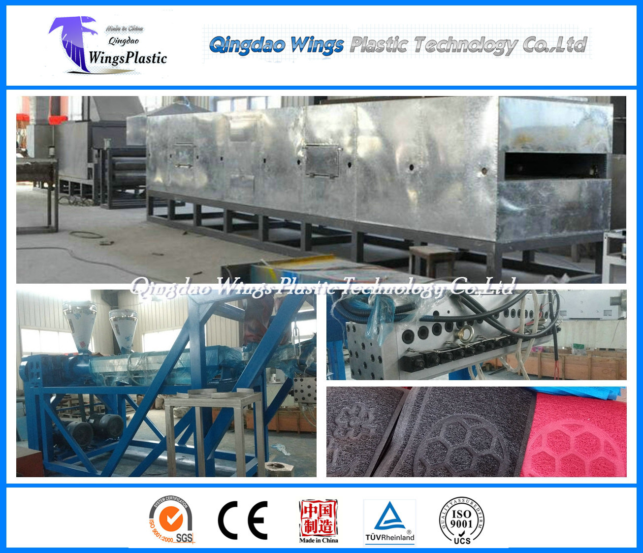 The Professional Manufacturer of PVC Coil Mat Production Line