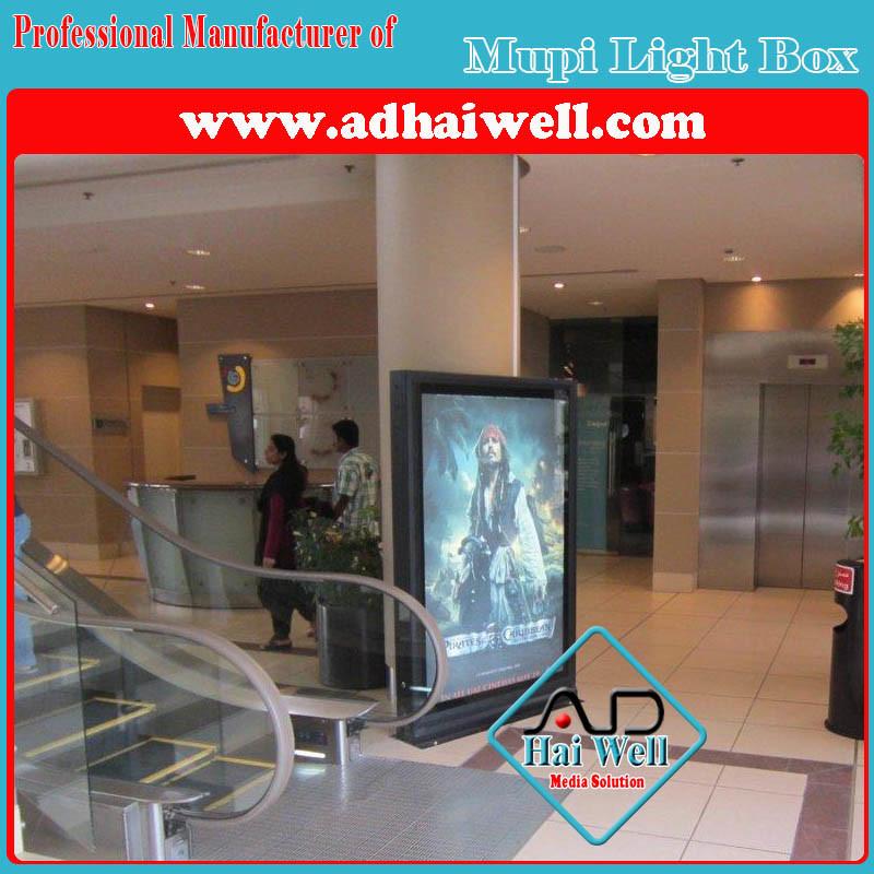 Super Mall Scrolling Light Box in Kuwait