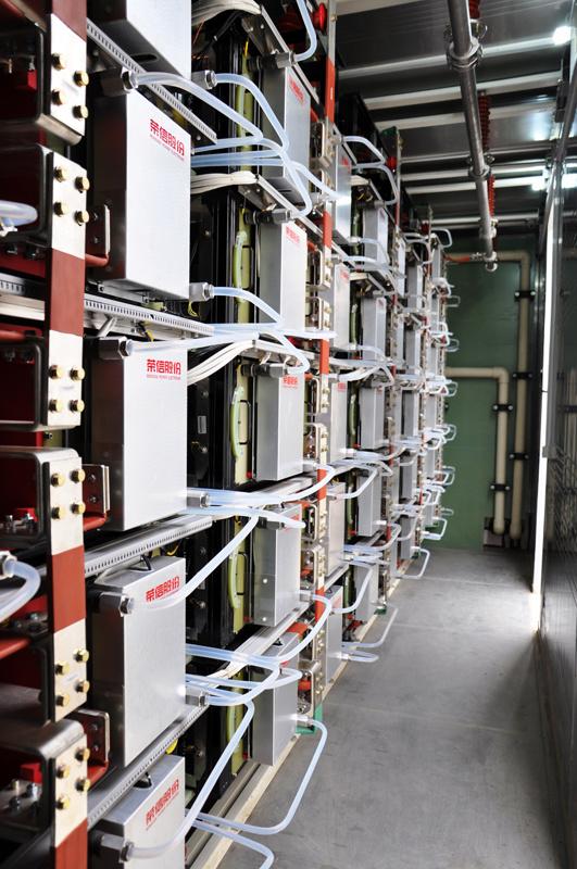 33kv Power Distribution Equipment