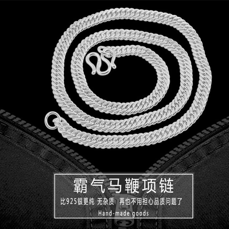 999 Men′s Thick Necklaces