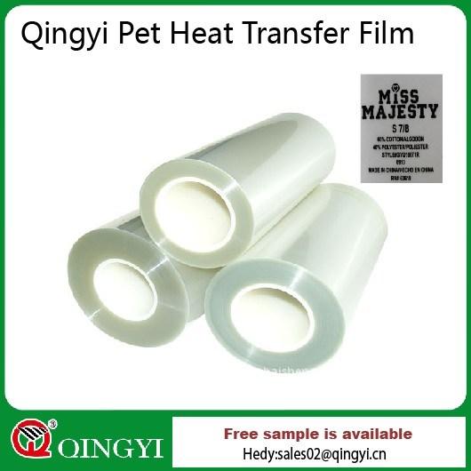 Qingyi Oil Based Ink Pet Heat Transfer Printing Film