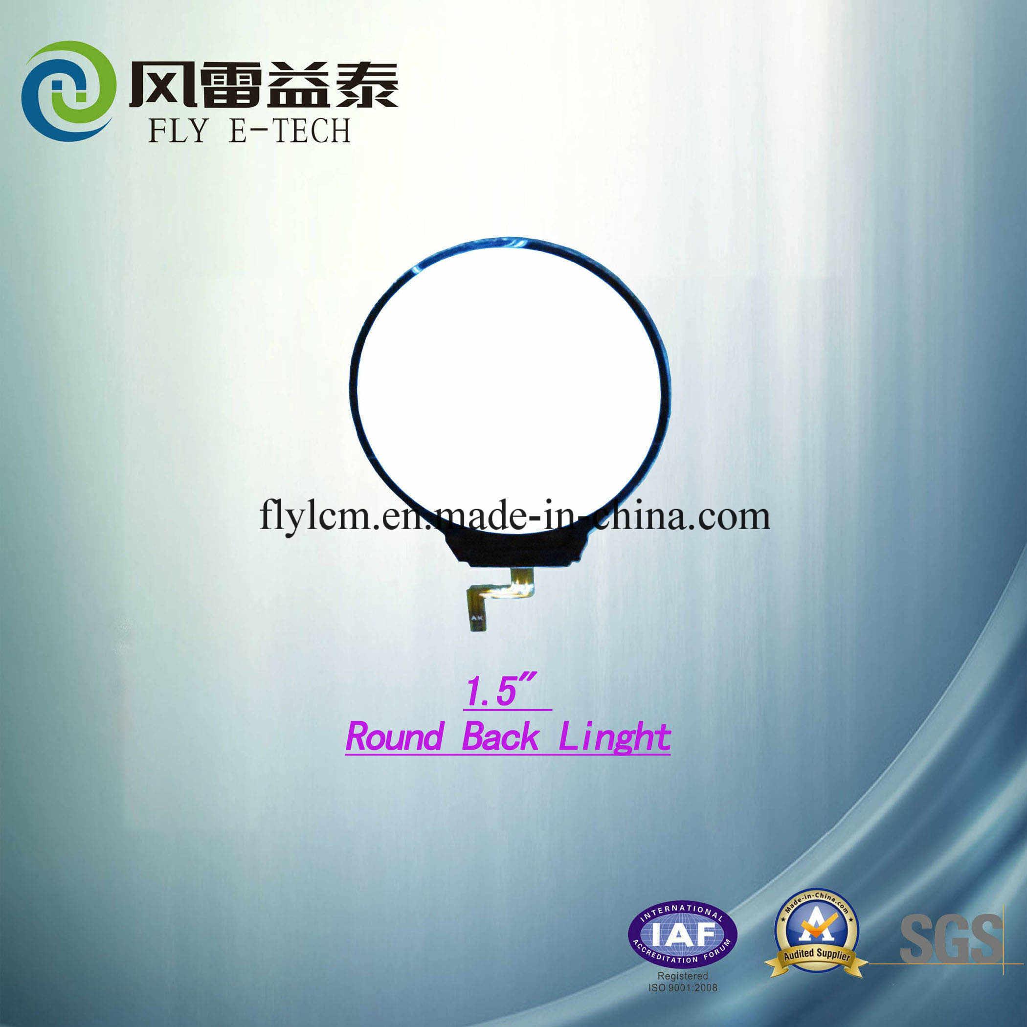 1.5 Inch TFT Module Round Backlight