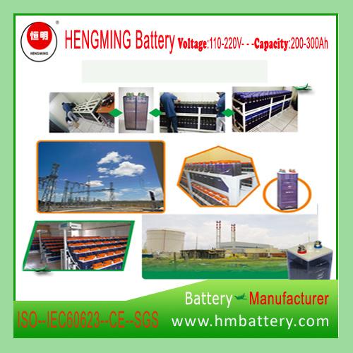 Hengming Gnz10-1200 (12V-220V) 10-1200ah Pocket Type Nickel Cadmium Battery Kpm Series (Ni-CD Battery) Rechargeable Battery