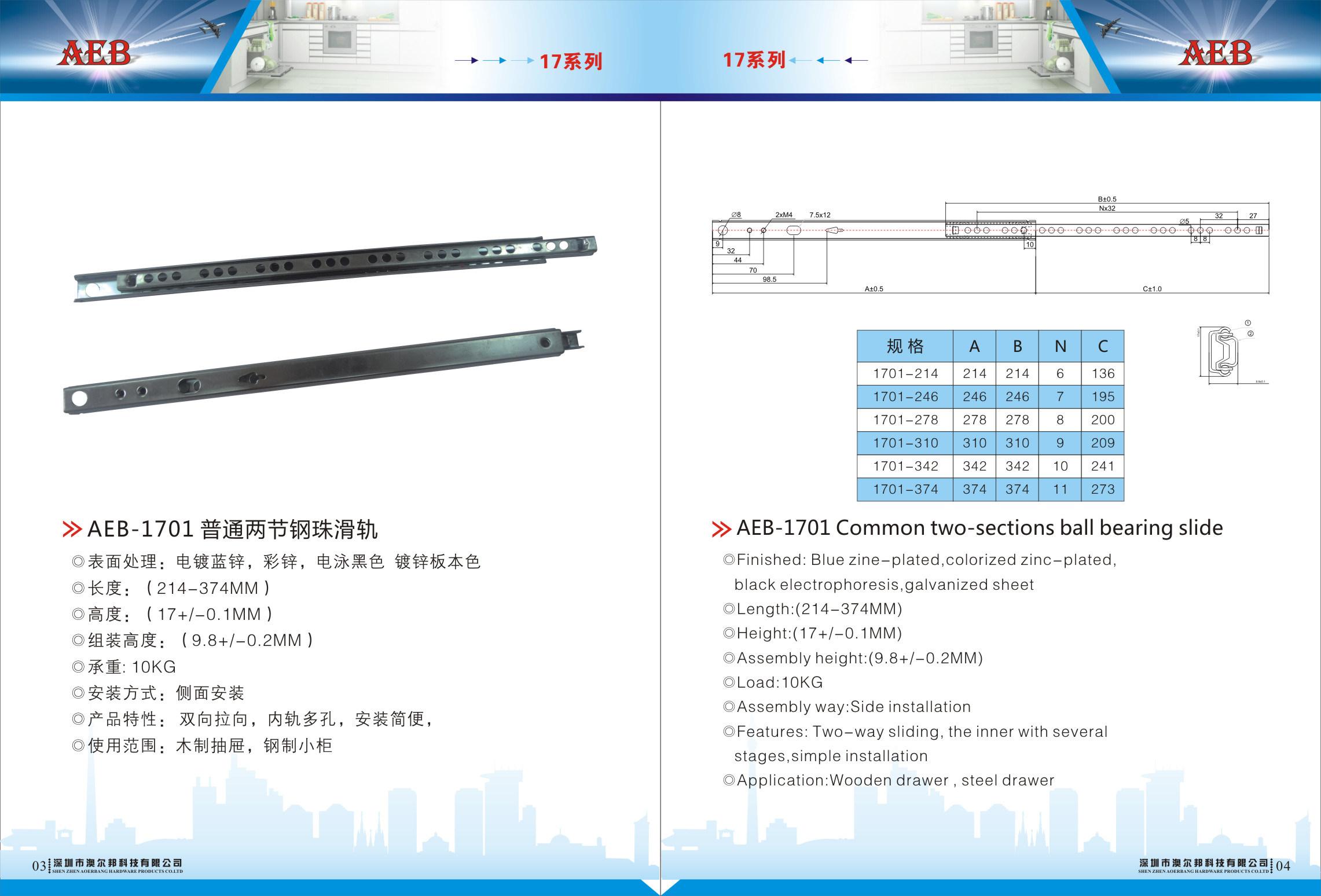 Aeb-17mm Single Extension Ball Bearing Drawer Slide