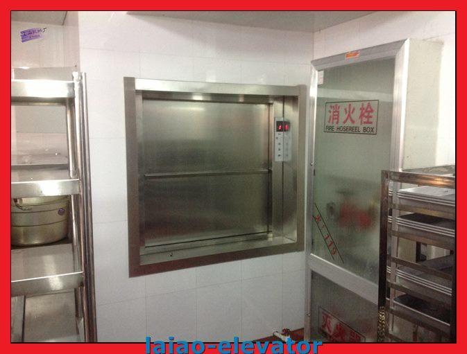 100kg-500kg Stainless Steel Food Elevator Umbwaiter Lift for Sale
