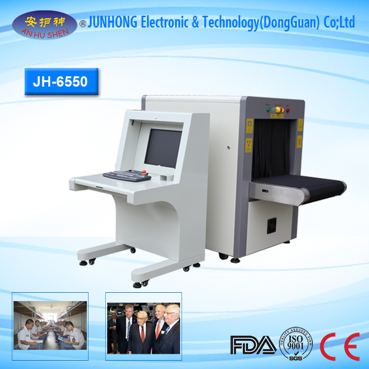 Airport Metro Station Security Scanning Machine X-ray Baggage Scanner