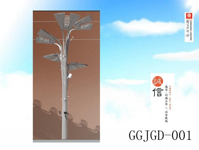 Factory Direct New Design IP65 Landscape Lamp