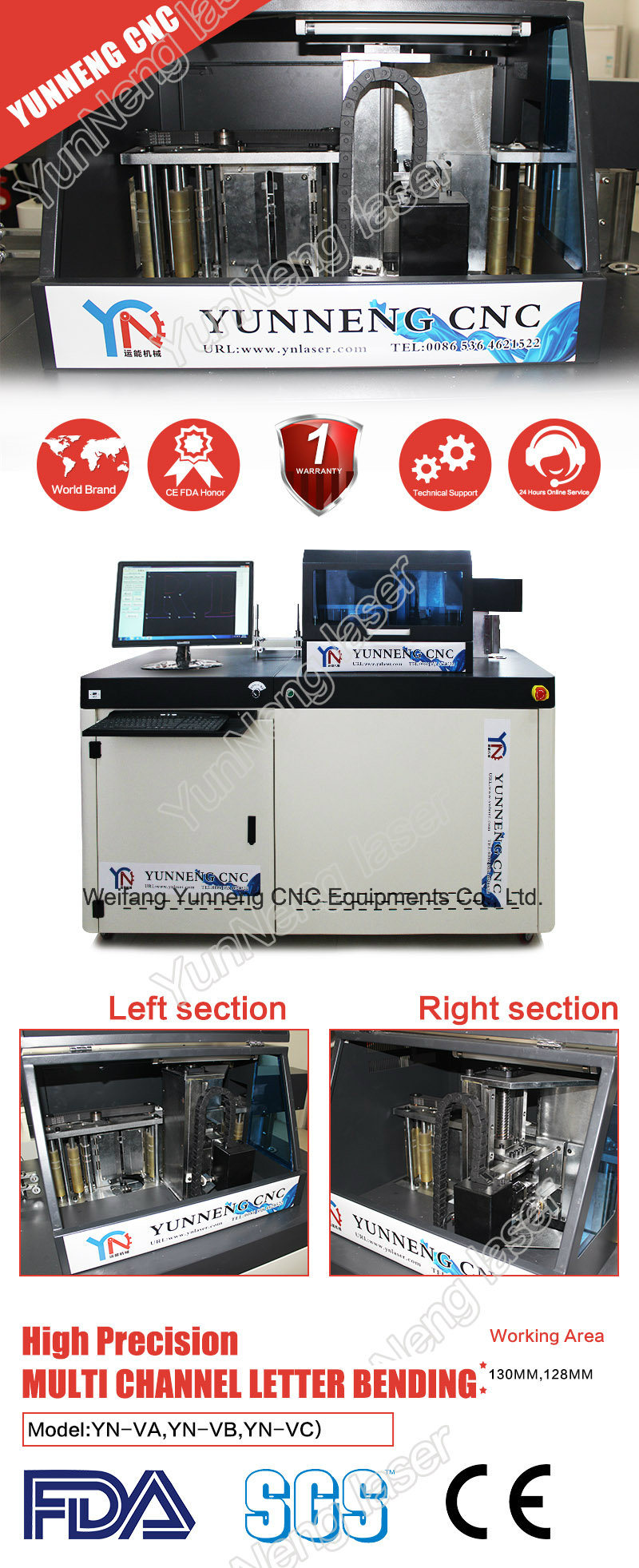 Multifunction Automatic CNC Metal Channel Machine