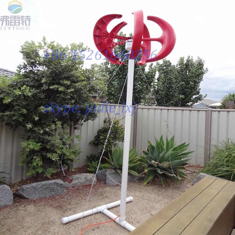 300W Red Q Vertical Wind Turbine Generator