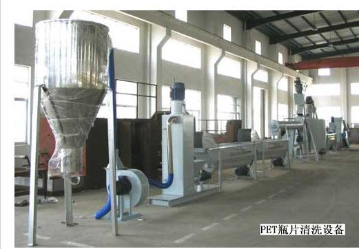 Pet Flakes/Bottles Washing/ Recycling Machine