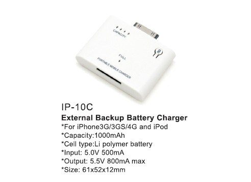 External Battery Charger For Iphone 3gs