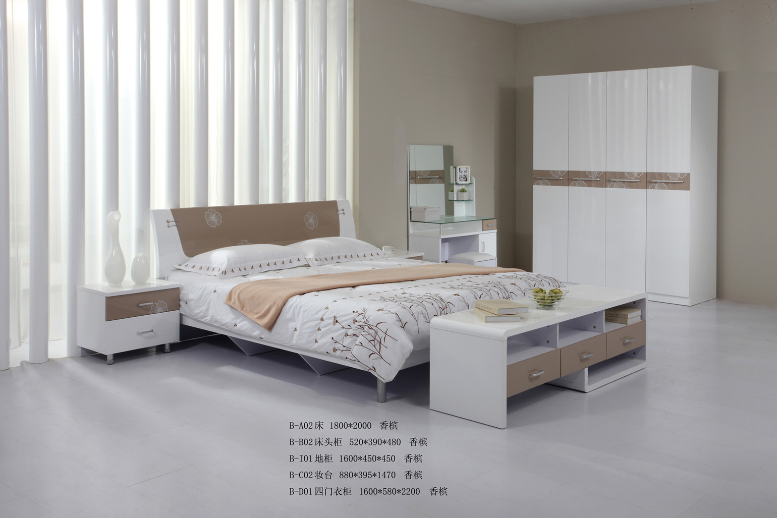 Bedroom Furniture White Shine B - HomesChannel.