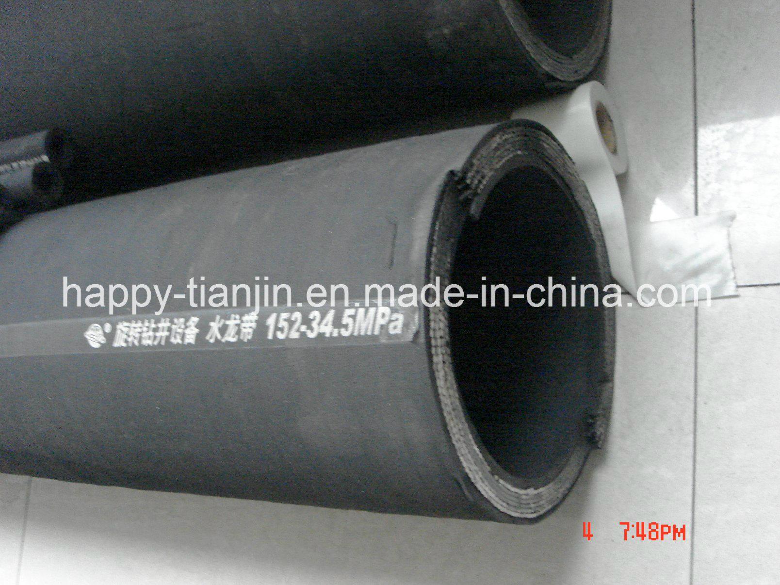 R15 Heavy Duty Impulsive Four or Six High Pressure Rubber Hydraulic Hose