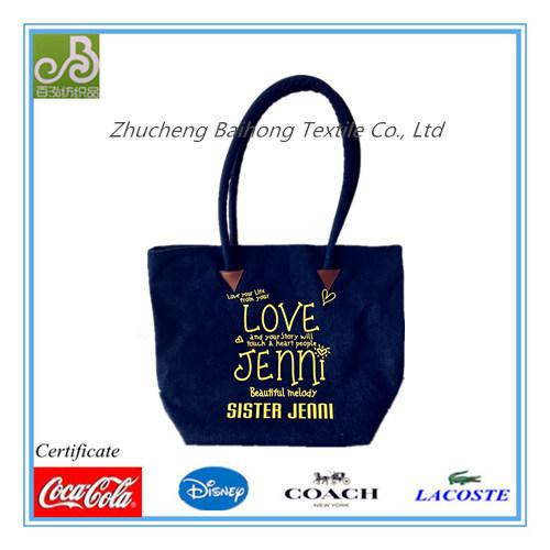 Big Denim Shopping/ Tote Bag with Printing