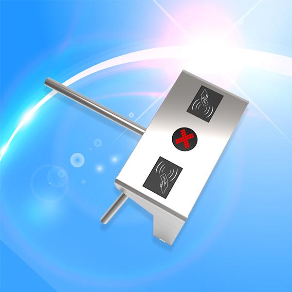 Fingerprint /RFID Semi-Automatic Turnstile Barrier (TS300)