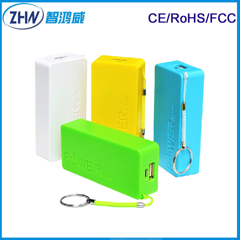 2 Batteries Keyring Mobile Power Bank 5200mAh Phone Accessories
