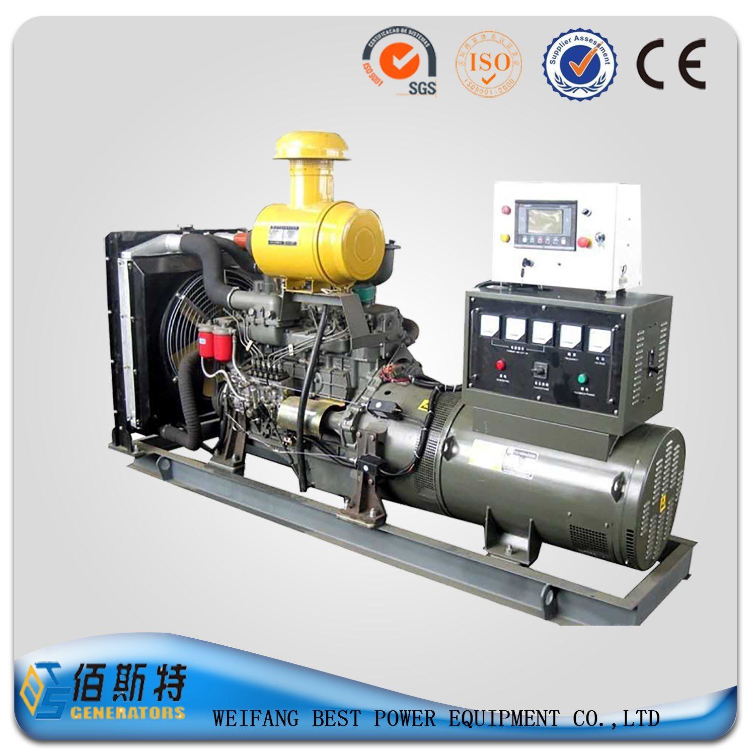 China Supplier 150HP Power Engine Diesel Genset for Sale China