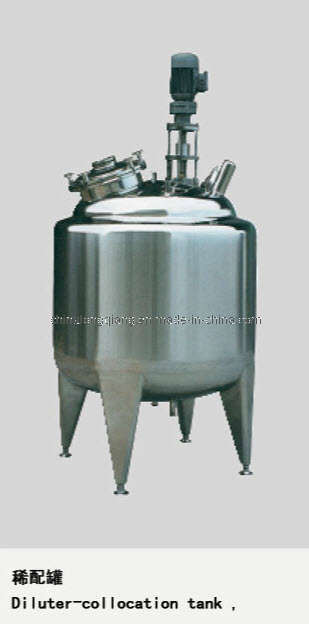 Collocation Mixing Tank