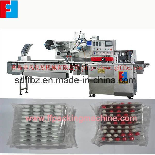 Fully Automatic Aluminium Foil Capsule Packaging Machine