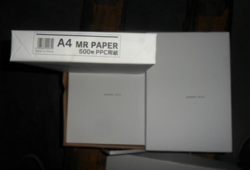 2016 High Quality 80GSM White A4 Copy Paper for Office