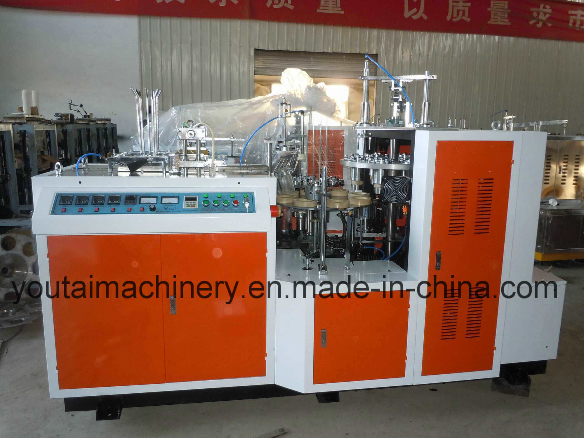 Full Automatic Paper Cup Forming Machine (YT-LI)