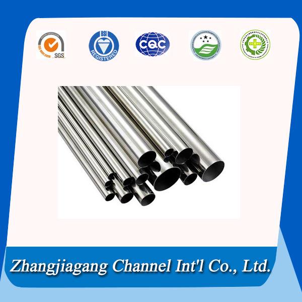 ASTM 554 Steel Price Welded Stainless Steel Tube