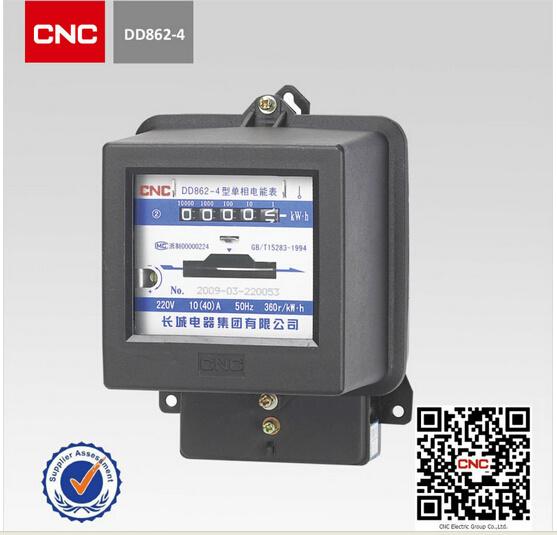 Dd862 Prepaid Electric Meter