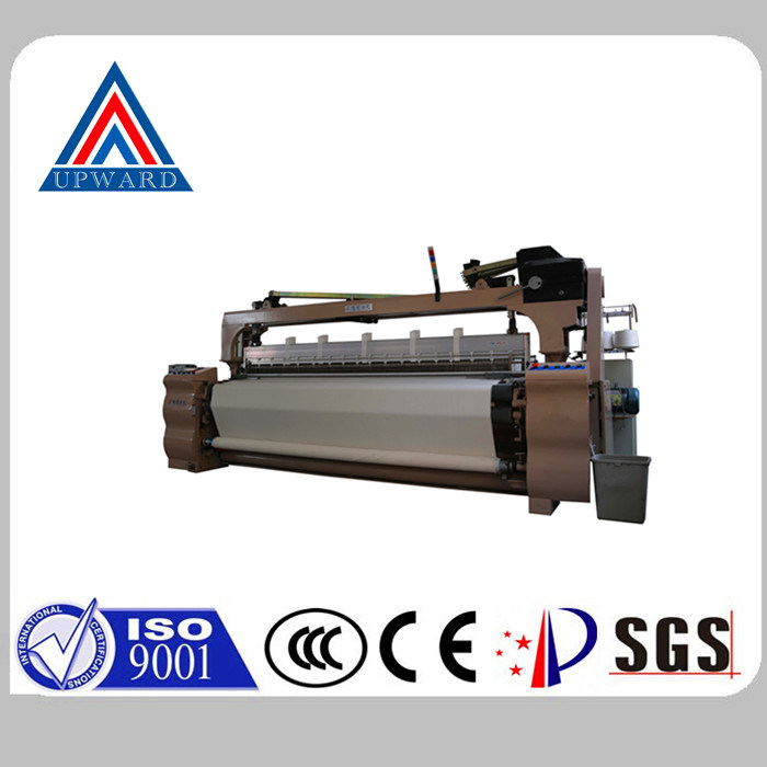 Uta710 Centralized Compressor 190cm Air Jet Loom