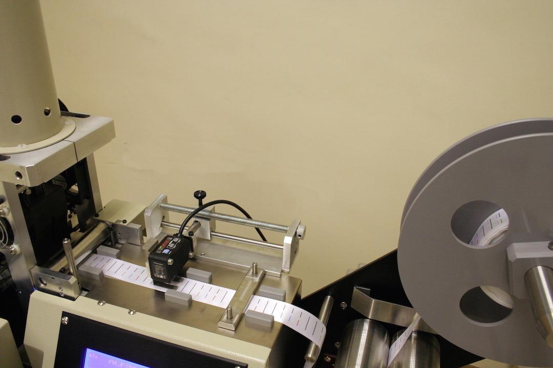 Ultrasonic Label Cutting and Folding Machine (ALF-300A)