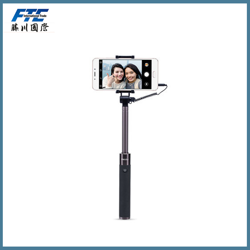 Foldable Extendable Monopod Selfie Stick with Wired Cable Shutter Remote